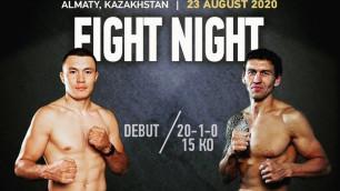 Прямая трансляция первого вечера бокса в Казахстане после пандемии и с дебютами в профи Кункабаева и Кулахмета