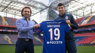 Стало известно, сколько ЦСКА заплатил за трансфер Зайнутдинова