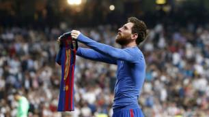 """Прощание с легендой. Конец эпохи Месси в """"Барселоне"""""""