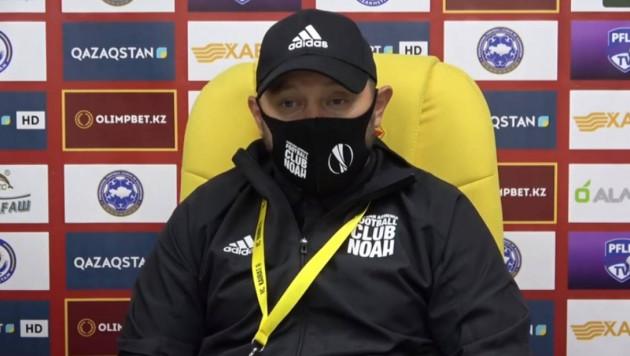"""Тренер """"Ноа"""" прокомментировал вылет из Лиги Европы и незасчитанный гол в ворота """"Кайрата"""""""