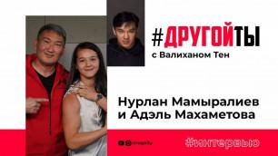 Почему казахстанские девушки выбирают ММА?