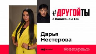 """""""А вы тренируйте меня как мальчика!"""". Одна из самых сильных женщин Евразии - о пауэрлифтинге и силовом экстриме"""