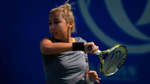 Зарина Дияс упустила два матчбола и вылетела с турнира в Стамбуле