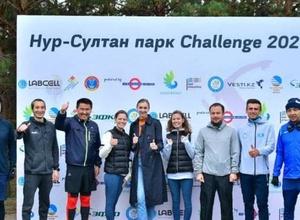 """Более тысячи человек приняли участие в забеге """"Нур-Султан парк Challenge"""""""