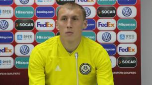 Клуб российской премьер-лиги объявил о подписании контракта с Исламбеком Куатом