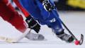 Чемпионат мира-2020 по бенди с участием сборной Казахстана отменили
