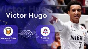 Участник Лиги чемпионов по футзалу от Казахстана подписал бразильского легионера