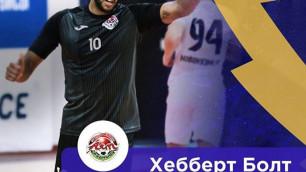 Игрок бронзового призера из Казахстана перешел в португальский футзальный клуб