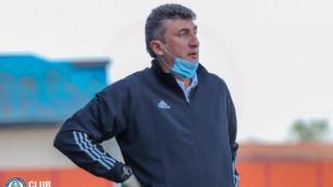 Цхададзе снова дисквалифицирован за оскорбление тренера клуба КПЛ