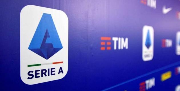 Чемпионат Италии по футболу могут приостановить