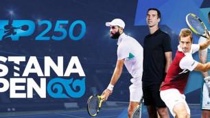Появились подробности проведения первого в истории турнира ATP в Нур-Султане