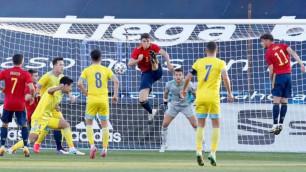 """Отсутствие контригры и разочарование. Как казахстанская """"молодежка"""" без шансов проиграла Испании в отборе на Евро-2021"""