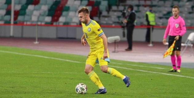 Полузащитник европейского клуба отреагировал на свой дебют за сборную Казахстана
