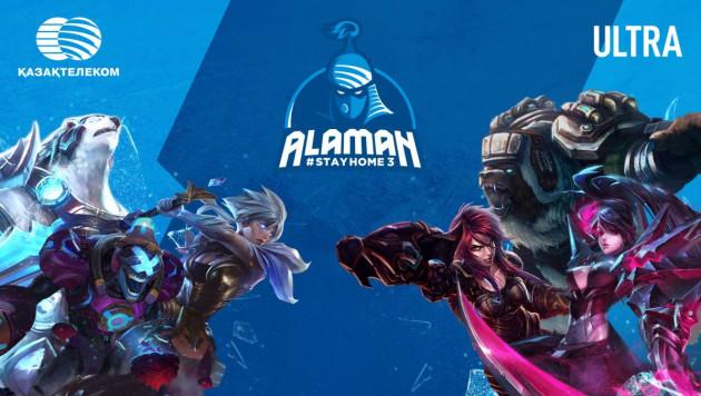 Кибертурниры Alaman #StayHome 3 стартовали в Казахстане