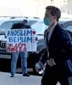 """В Минспорта пояснили распространение запрета на выезд из страны на """"Барыс"""" и сборную по футболу"""