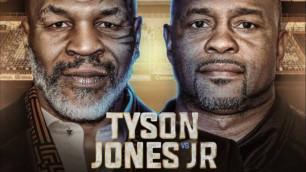 WBC подготовил специальный пояс для боя Майка Тайсона и Роя Джонса
