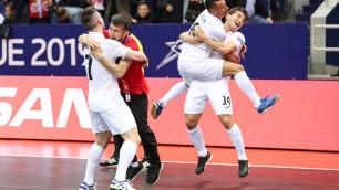 Два казахстанских клуба начнут выступление в Лиге чемпионов по футзалу со второго раунда
