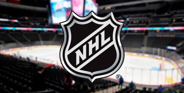 Появились новости по старту сезона НХЛ