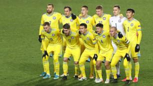 Определился соперник сборной Казахстана в стыковых матчах Лиги наций