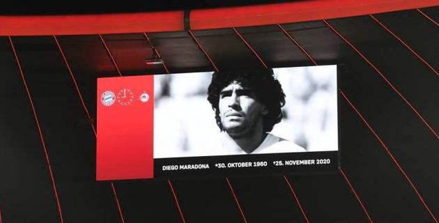 В Казахстане почтили память Диего Марадоны