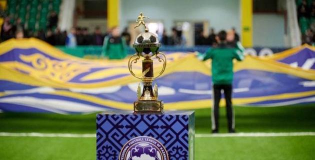 Стала известна судьба Суперкубка Казахстана по футболу в 2021 году