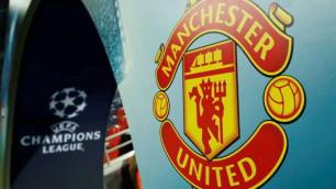 """""""Манчестер Юнайтед"""" подвергся кибератаке. Клубу грозит огромный штраф"""