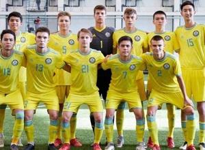 Юношеская сборная Казахстана узнала соперников по отбору на Евро-2022