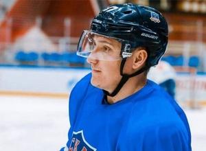 Форвард с опытом игры в КХЛ перешел в казахстанский клуб