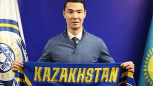 Кайрат Нурдаулетов возглавил молодежную сборную Казахстана по футболу