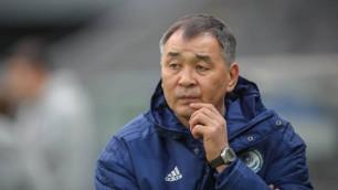 Он вернулся. Назначен новый главный тренер сборной Казахстана по футболу