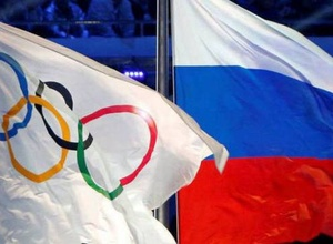 Россия отстранена от международных соревнований на два года