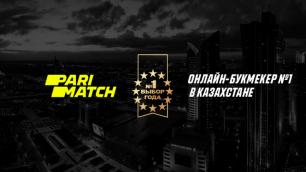 Parimatch признали онлайн-букмекером №1 в Казахстане
