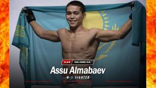 Чемпионский бой Алмабаева и первый поединок между женщинами. Что будет на NFC 27 и где его смотреть?