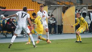 Комментатор ESPN разобрал группу сборной Казахстана и соперников в отборе на ЧМ-2022