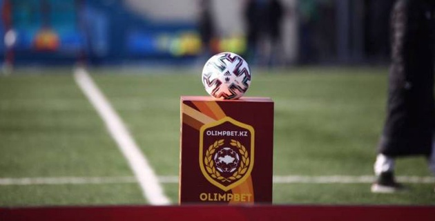 КФФ объявила о расширении КПЛ до 14 команд и решение по новым участникам