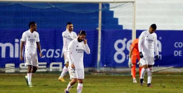 """""""Реал"""" в большинстве проиграл клубу третьего дивизиона и вылетел из Кубка Испании"""