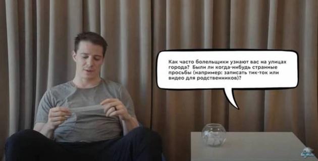 """Мэтт Фрэттин из """"Барыса"""" ответил на вопросы болельщиков и заговорил по-русски"""