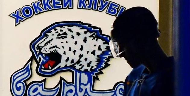 """Прямая трансляция матча """"Барыс"""" - """"Салават Юлаев"""" в КХЛ"""