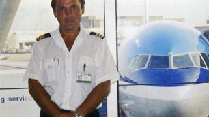 Прокуратура США потребовала 30 лет тюрьмы для летчика Ярошенко