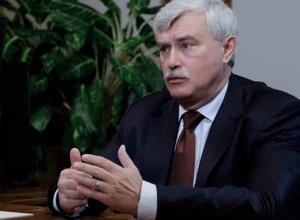 Законодатели Санкт- Петербурга утвердили нового губернатора