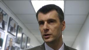 Михаила Прохорова уличили в плагиате