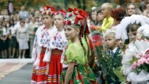 На Украине родителям первоклассников 1 сентября предоставят выходной