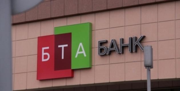 """Назарбаев назвал банки """"средоточием мошенников и воров"""""""