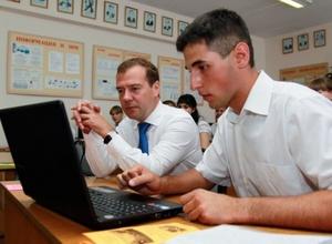 Школьник попросил у Медведева миллион на создание альтернативы Windows