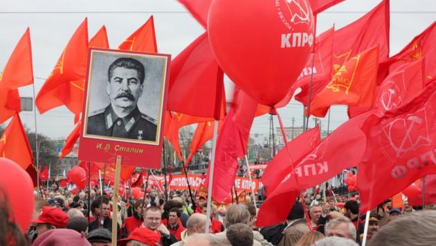 КПРФ будет бороться с коррупцией от имени Сталина