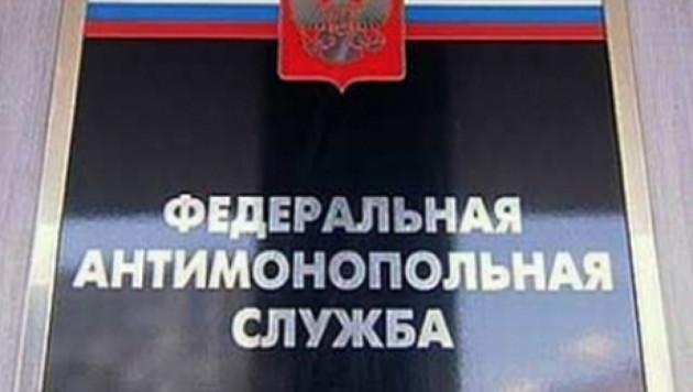 Крупнейшие нефтяные компании России могут оштрафовать на миллиарды