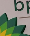 BP нашла новое месторождение нефти в Мексиканском заливе