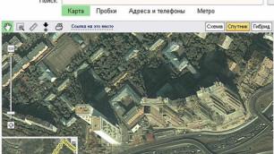 """На """"Яндекс.Картах"""" появятся снимки высокого разрешения"""
