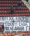 В Ярославле началась церемония прощания с Галимовым