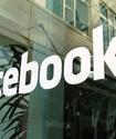 Facebook откложил выход на IPO до конца 2012 года